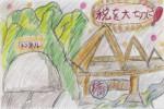 sakamoto_5
